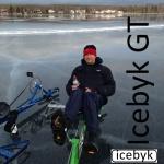 Icebyk GT